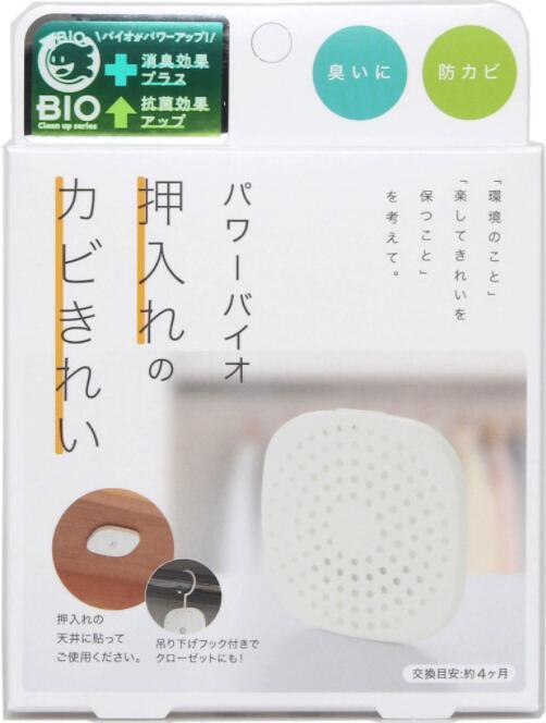 日本製 Cogit-Bio🎌 強力除臭防霉盒 【衣櫃/抽屜用】
