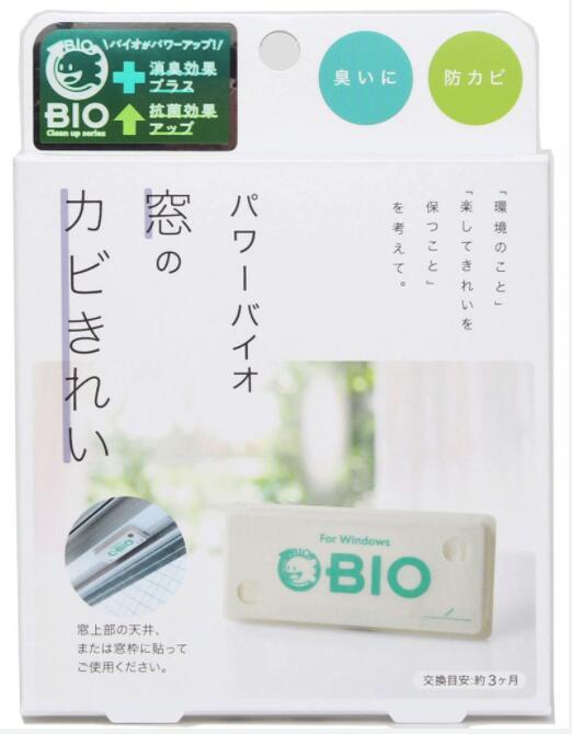 日本製 Cogit-Bio🎌 強力除臭防霉盒【房間 / 窗邊】