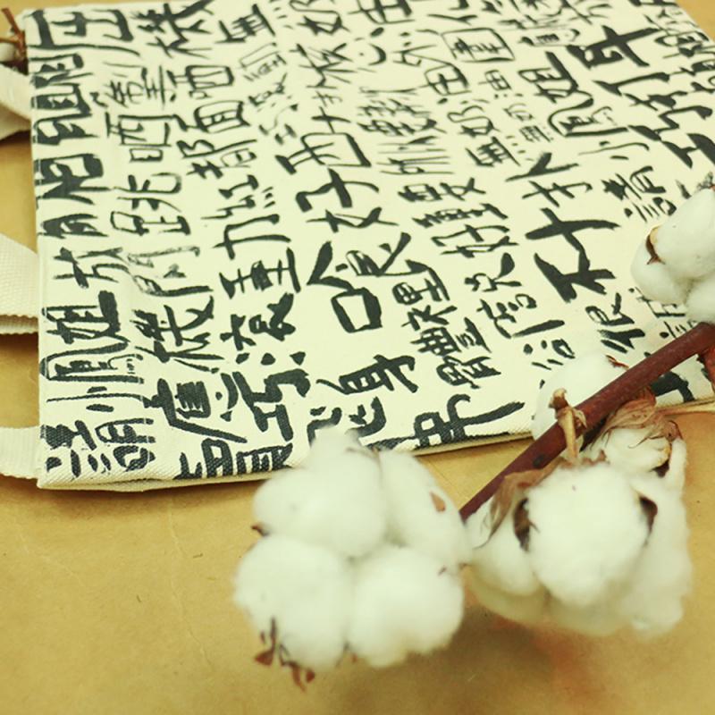 香港潮語棉帆布兩用袋 B01047