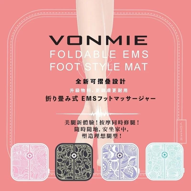 折疊足底按摩墊 | 日本 VONMIE Foldable EMS Foot Style Mat [4色]