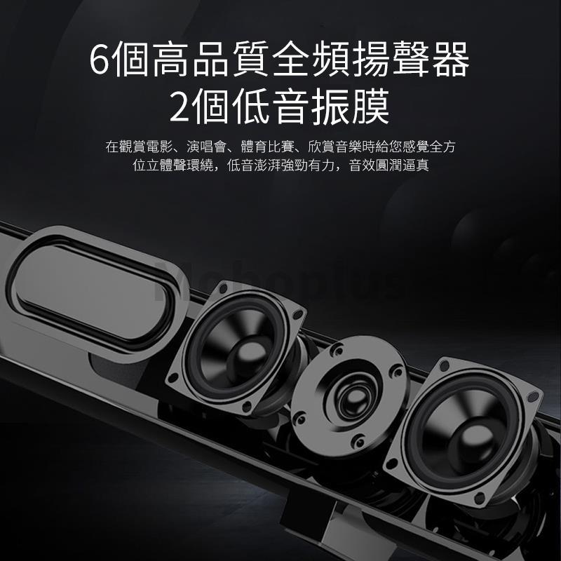 M-Plus 六喇叭+雙振膜 聲霸藍牙音箱