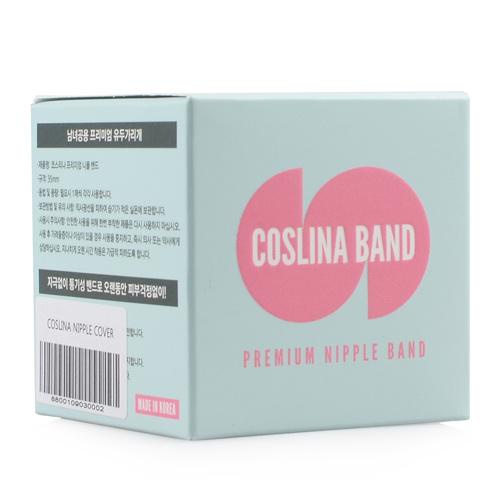 Coslina Band 卷裝 即棄透氣乳貼