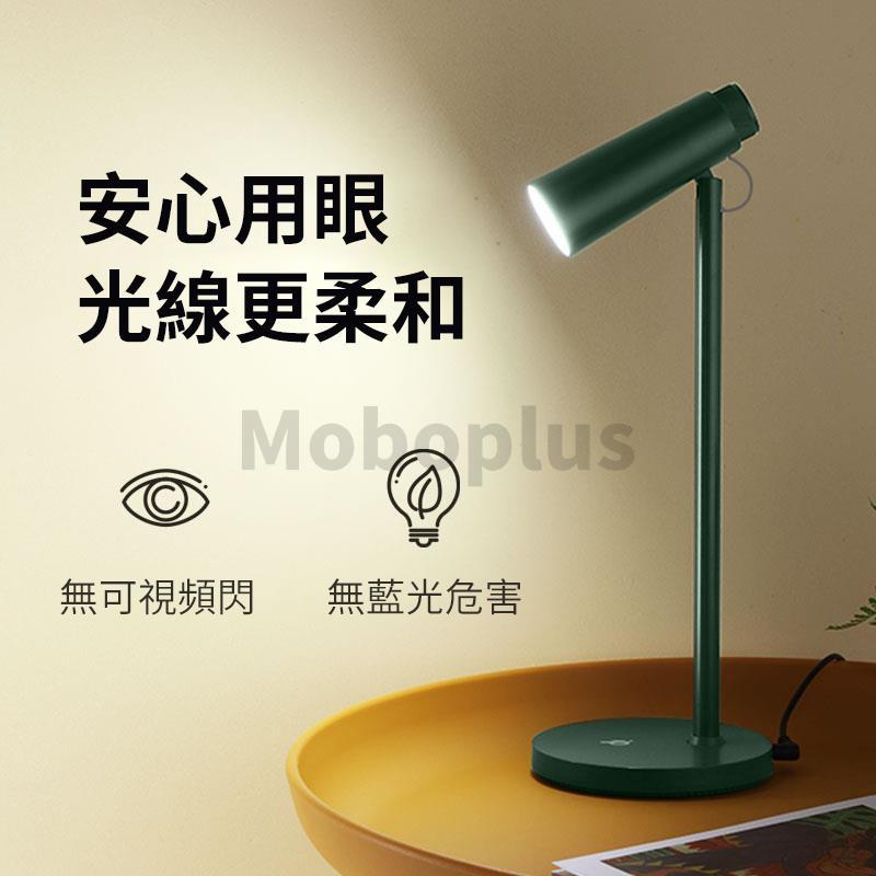 小米有品 EZVALO 智能無線充電護眼枱燈 [帶Qi 無線充電功能]