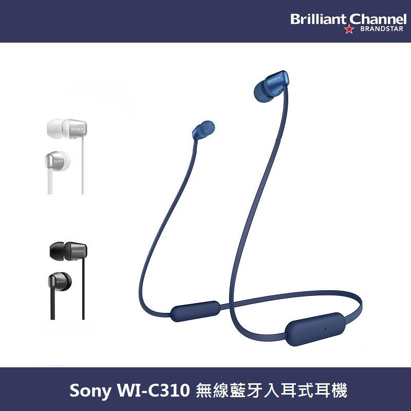 Sony WI-C310 無線藍牙入耳式耳機 【三色】