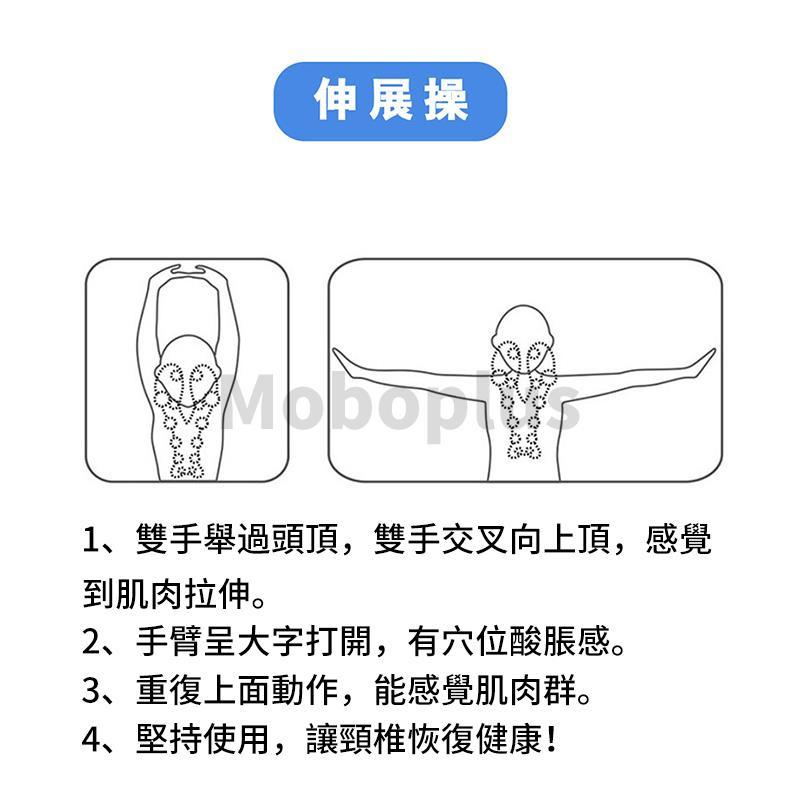 日本 KIMOSU 頸椎舒緩枕