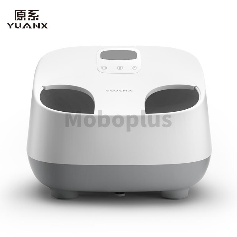 Yuanx 原系 蒸汽養生浴足儀