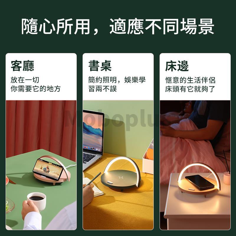 小米有品 EZVALO SQUARE 手機無線充電智能床頭燈