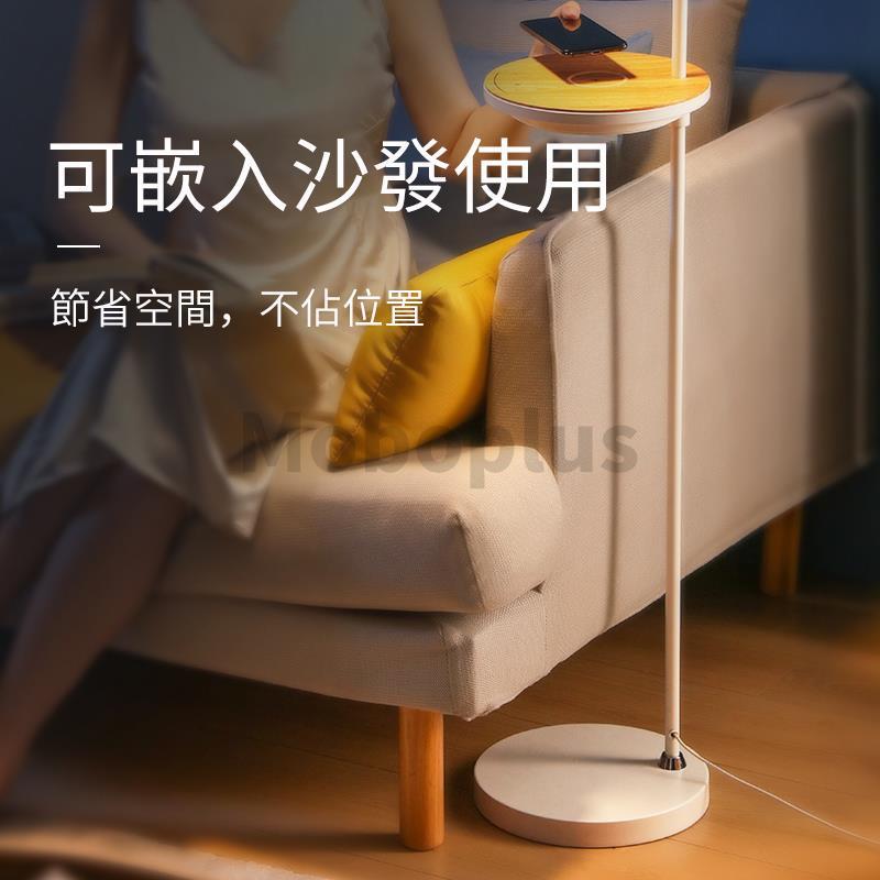 小米有品 EZVALO 手機無線充電落地燈