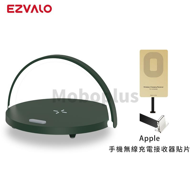 小米有品 EZVALO 幾光 無線充電LED台燈 2色 [Type-C/Apple充電]