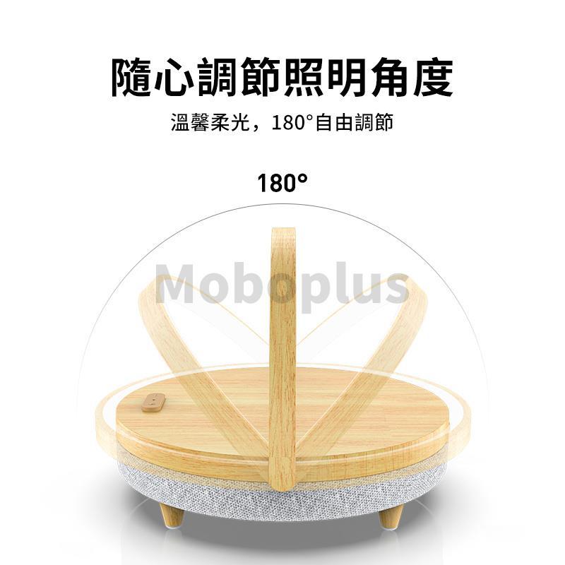 小米有品 EZVALO 幾光 無線充電音樂智能床頭燈 [兩款]