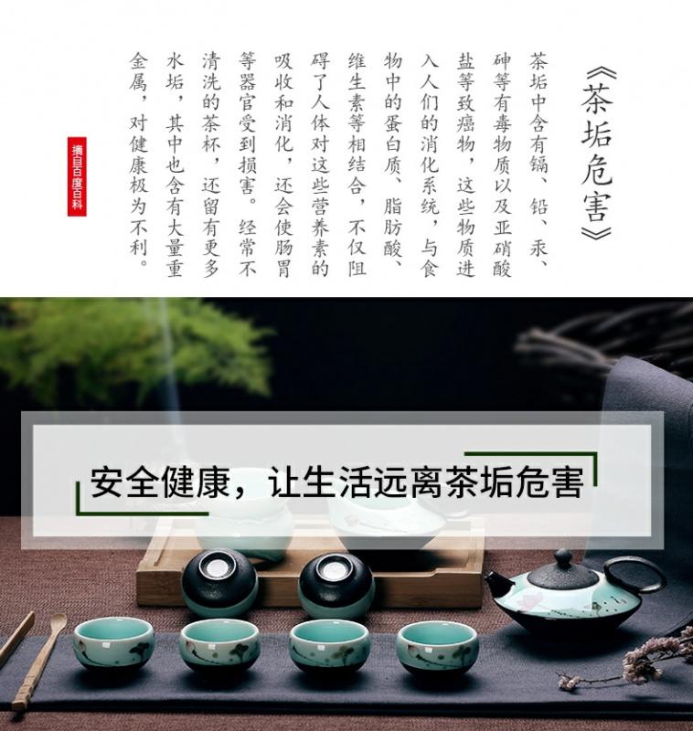 茶垢清潔劑,茶漬清潔劑,茶杯茶具清洗劑