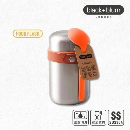 英國BLACK+BLUM FOOD FLASK 真空悶燒保溫壺 [3色]