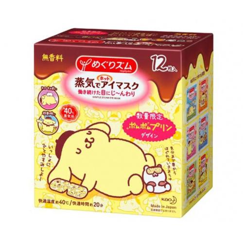 日本直送 花王限量版布甸狗得意可愛眼罩 12個一盒