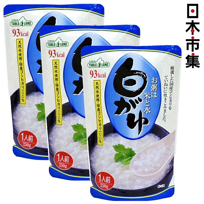 日本 丸善 越光米低卡 即食粥 250g (3件裝)【市集世界 - 日本市集】