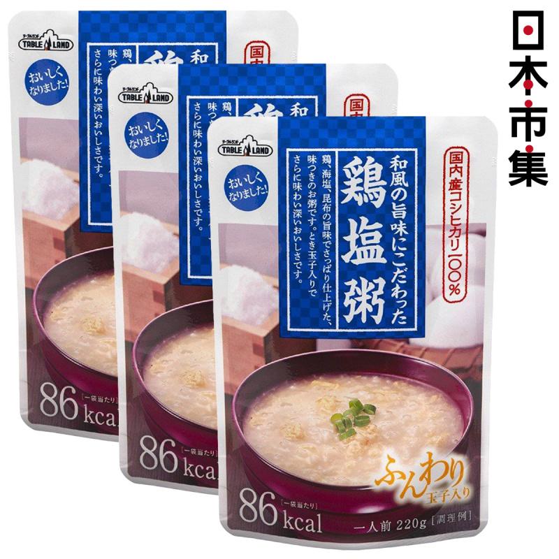 日本 丸善 越光米低卡 和風海鹽雞 即食粥 220g (3件裝)【市集世界 - 日本市集】