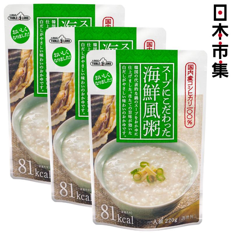 日本 丸善 越光米低卡 韓國海鮮 即食粥 220g (3件裝)【市集世界 - 日本市集】