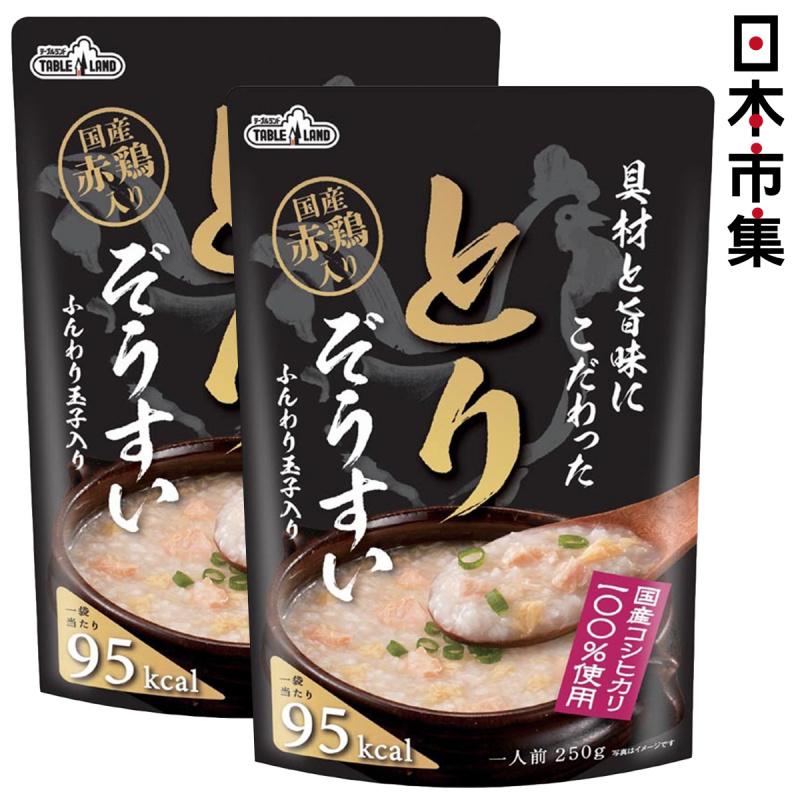日本 丸善 豪華越光米低卡 赤雞蛋花 即食粥 250g (2件裝)【市集世界 - 日本市集】