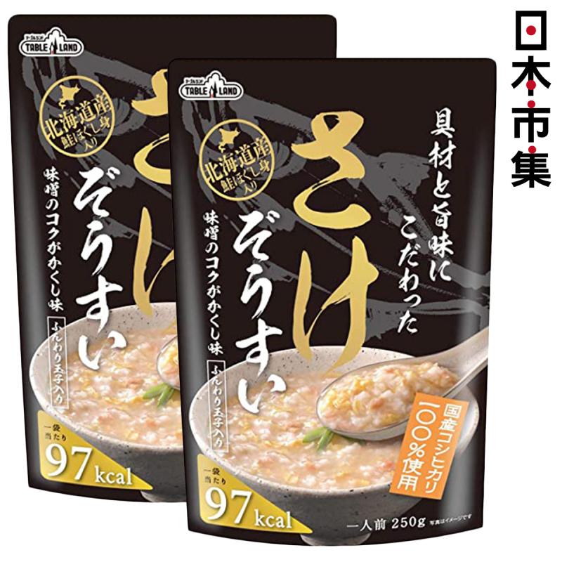日本 丸善 豪華越光米低卡 鮭魚味噌 即食粥 250g (2件裝)【市集世界 - 日本市集】