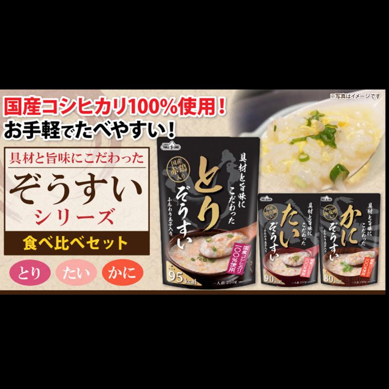 日本 丸善 豪華越光米低卡 濃香鯛魚蛋花 即食粥 250g (2件裝)【市集世界 - 日本市集】