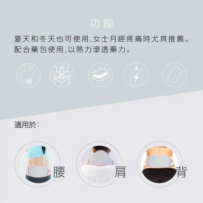 Gemibee - 2合1暖宮紅外線發熱腰帶 [香港行貨]