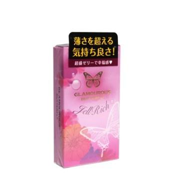 JEX 魅力蝴蝶濃郁果凍潤滑 8個/盒