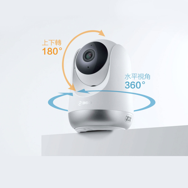 360 Wifi 智能攝影機 雲台版 1080P 港澳地區專用版 D806 (2020最新版) 香港行貨