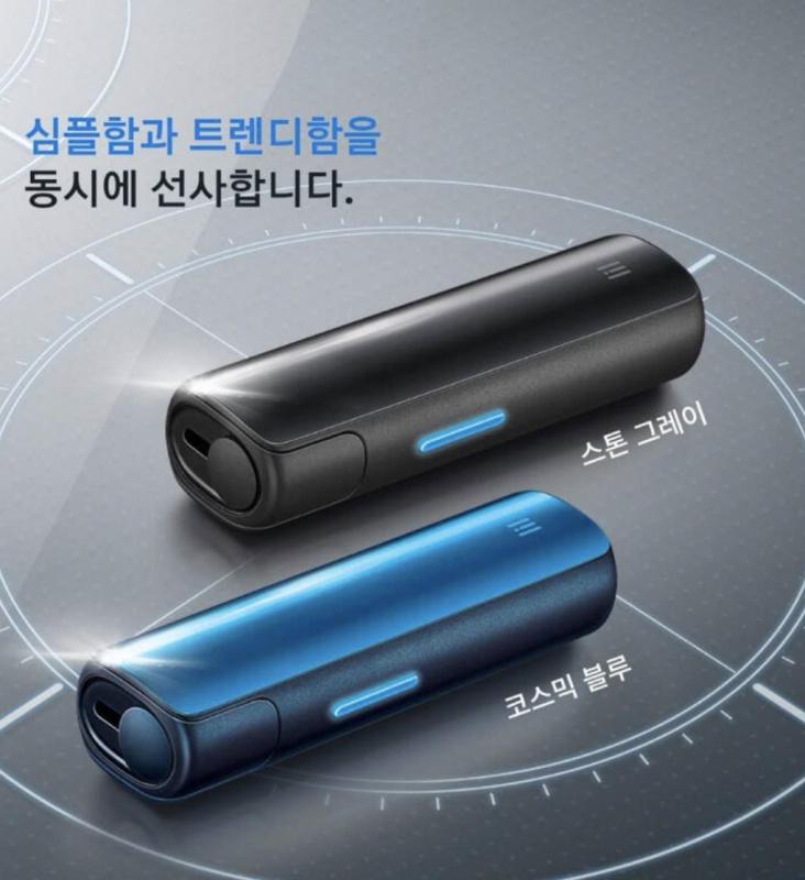 [韓國直送] lil solid 2.0 2020 最新 第三代 [可連點3支煙]