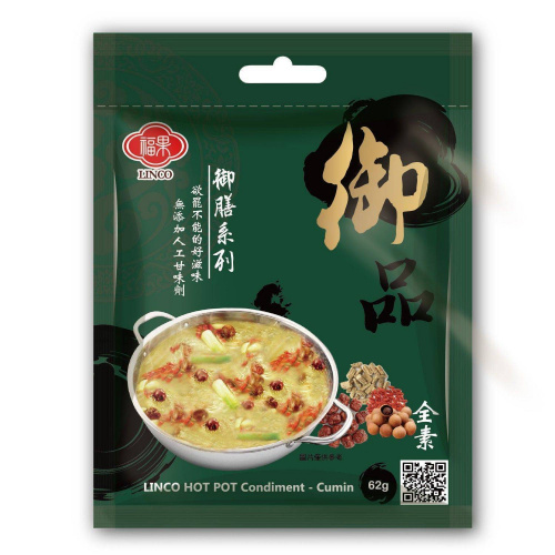 福果 - 御品天香鍋 火鍋湯底/打邊爐 (全素) 62g