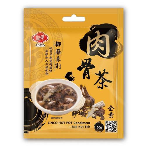 福果 - 肉骨茶御膳鍋 火鍋湯底/打邊爐 (全素) 50g