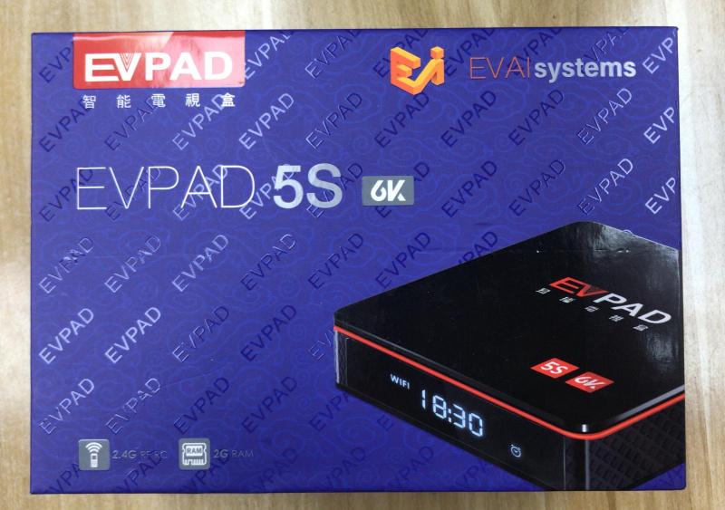 易播EVPAD 5S 2+16GB 智能語音電視盒