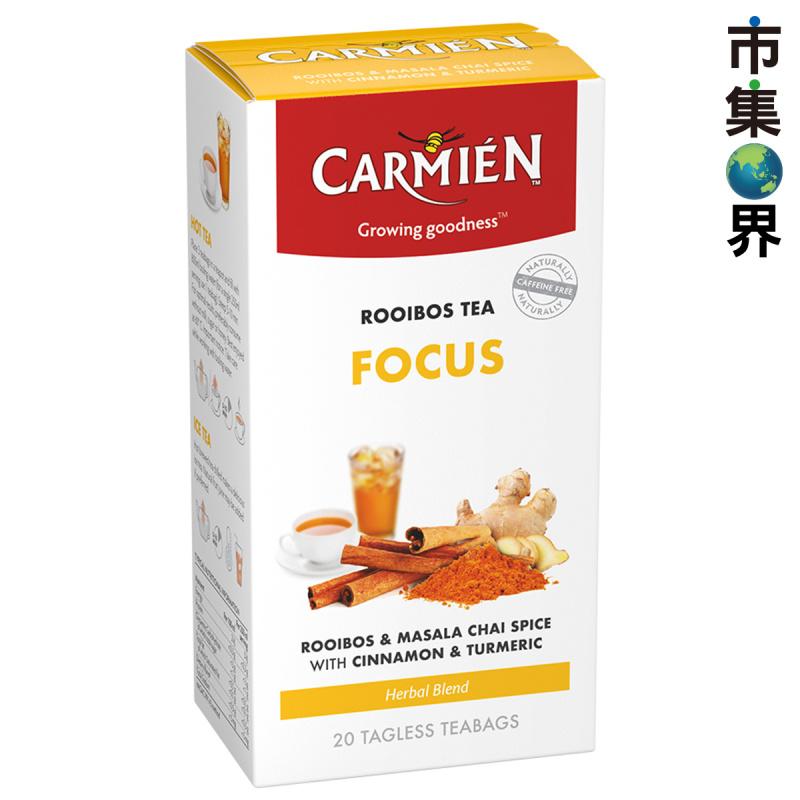 南非Carmién 玉桂黃薑豆蔻生薑 南非博士茶 紅茶 50g (20小包)【市集世界】
