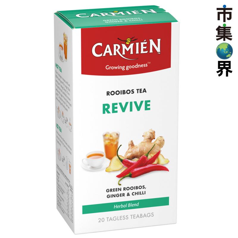 南非Carmién 生薑辣椒 南非博士茶 綠茶 40g (20小包)【市集世界】