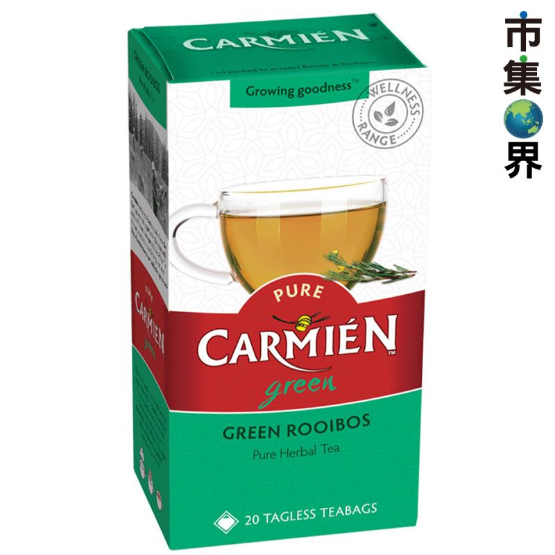 南非Carmién 有機 南非博士茶 綠茶 50g (20小包)【市集世界】