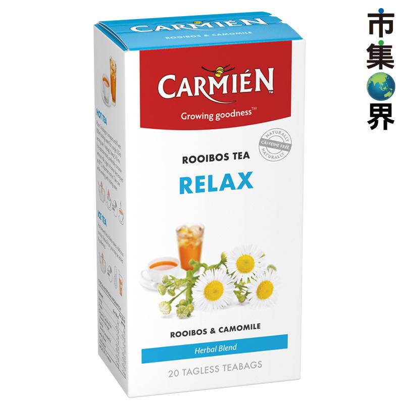 南非Carmién 洋甘菊玫瑰果大紅花 南非博士茶 紅茶 46g (20小包)【市集世界】