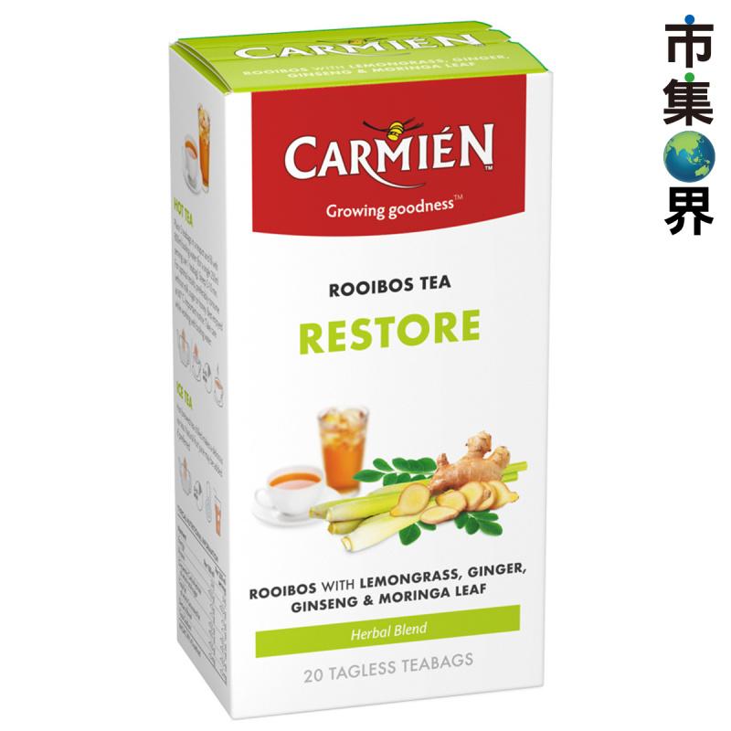 南非Carmién 檸檬草生薑人參辣木葉 南非博士茶 紅茶 46g (20小包)【市集世界】