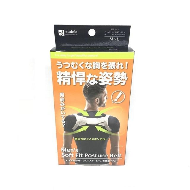 [港澳免運] Dr. Pro 矯形肩背帶 男裝