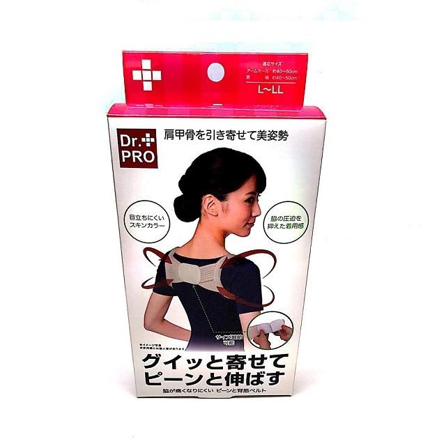Dr. Pro 矯形肩背帶 女裝 [3尺寸]