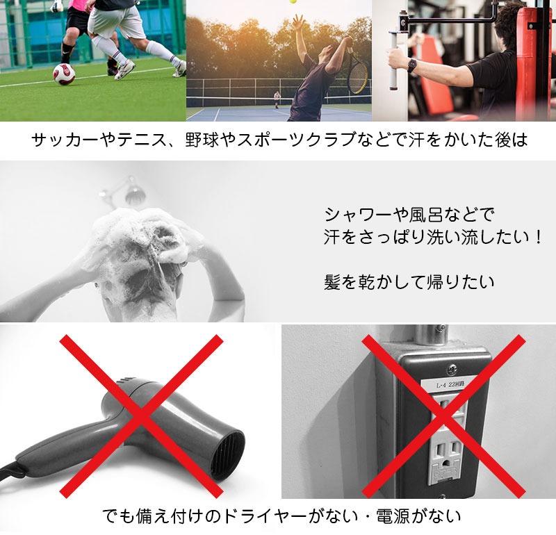 Thanko - 隨行式無線冷暖風筒