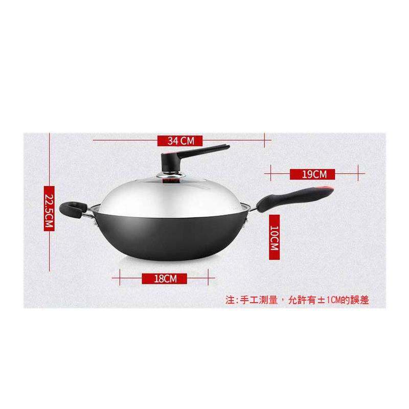 COOKER KING 無塗層加厚生鐡鍋不鏽鐡炒鍋