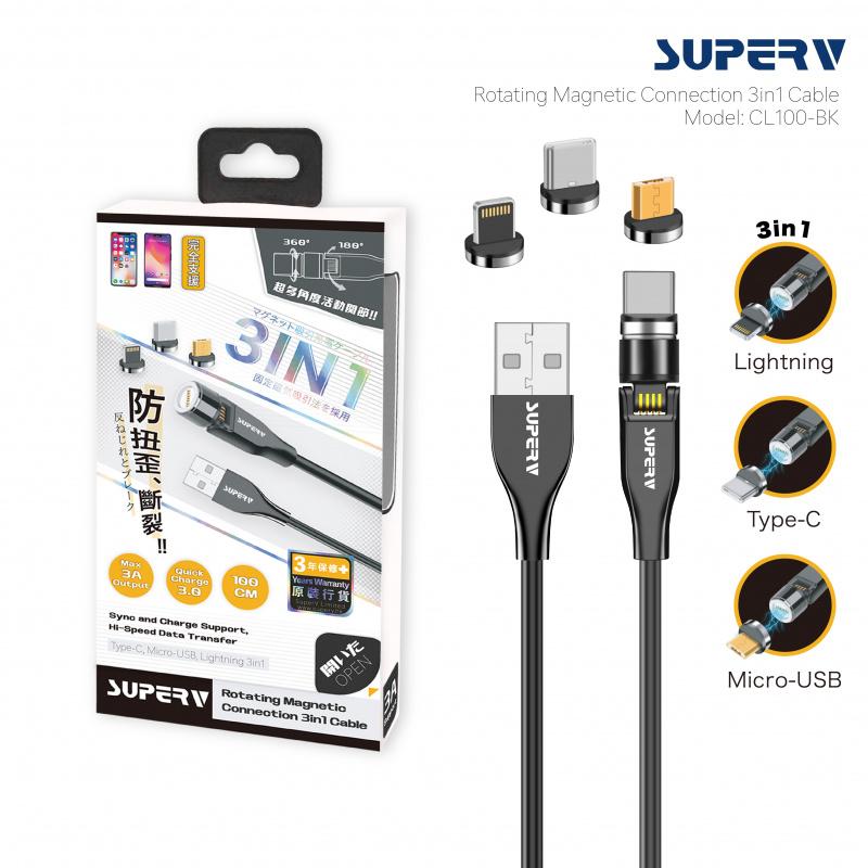 SuperV 新式磁吸可旋轉充電線 三合一 Lightning+Type-C+Micro USB (CL100) [2色]