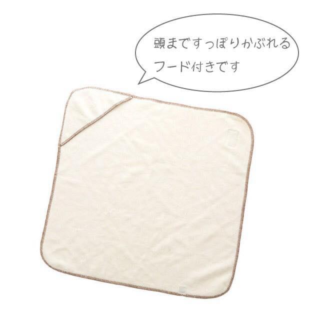 日本製 Priere有機棉防UV包被