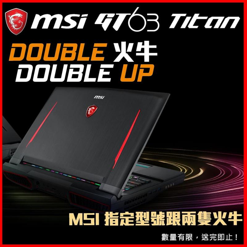 "MSI GT63 Titan 10SF 15.6""( i7-10875H / RTX2070 / 4K )"