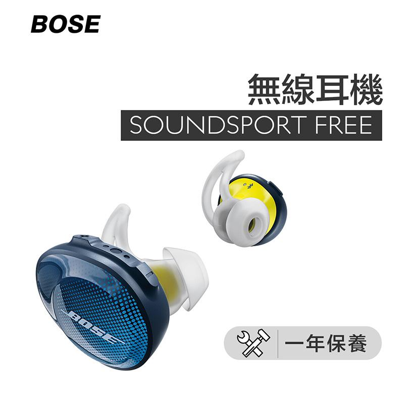 Bose - soundsport free無線耳機(藍色)(平行進口)