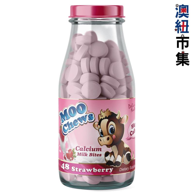 紐西蘭Moo Chews 無麩質 真水果士多啤梨 牛奶鈣片 (48粒樽裝)【市集世界 - 澳紐市集】