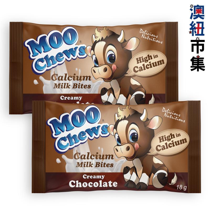 紐西蘭Moo Chews 無麩質 香滑朱古力 牛奶鈣片 18g (2件裝)【市集世界 - 澳紐市集】