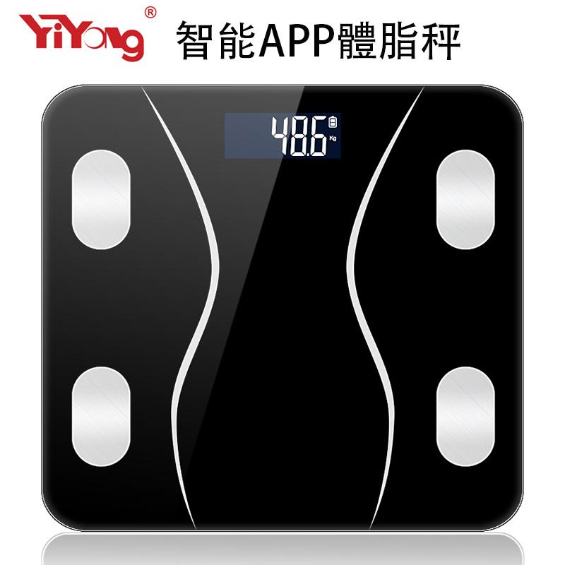 YiYong - 智能APP體脂秤藍牙電子秤家用磅