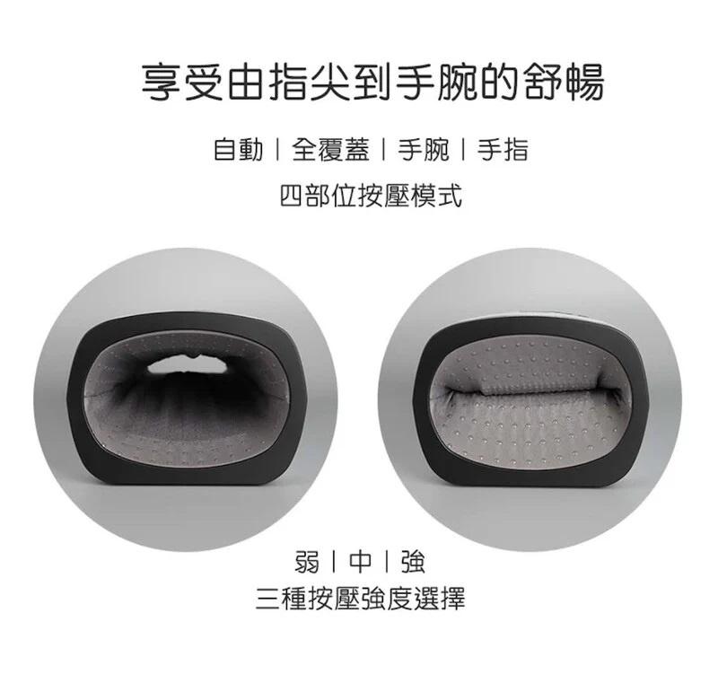 韓國品牌 Mediness 「暖心手」 溫感手部按摩器 🇰🇷