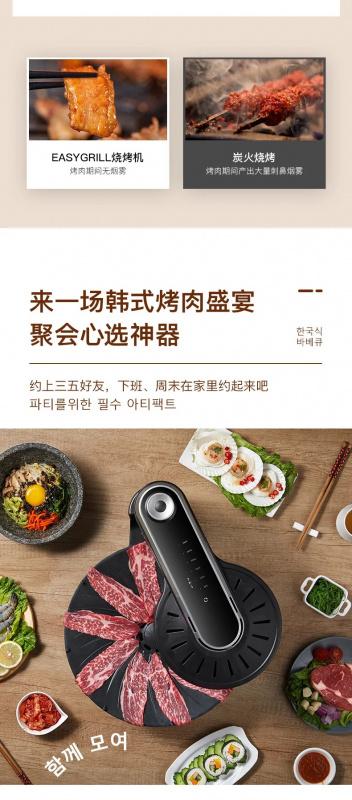 EasyGrill 韓國入口 無煙旋轉烤盤 電燒烤爐 🍖🍕🍗🥦