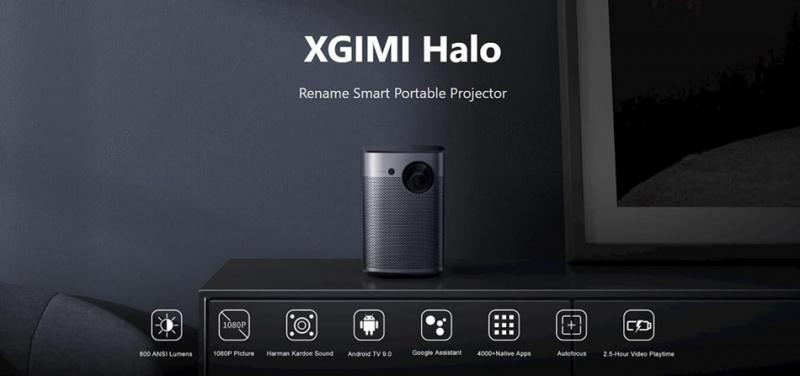 XGIMI HALO 投影機📽