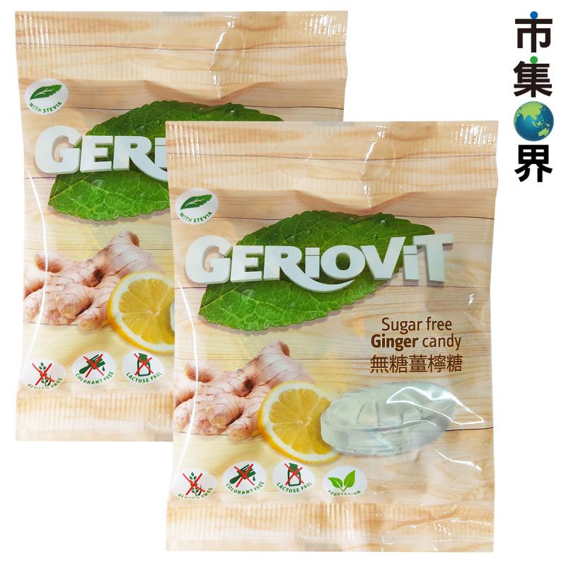 歐洲Gerio 無糖 薑檸味硬糖 40g (2件裝)【市集世界】